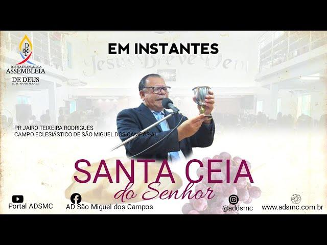 Santa Ceia - AD São Miguel dos Campos/AL | 06/12/2020.
