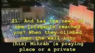 Al-Kanderi-- Surat Sad (Verses 1-29)--Ramdan 1427H/2006