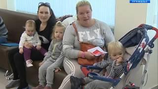 В Приморье неуклонно растет число не привитых детей