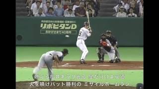 MLB 日本人野手 応援歌