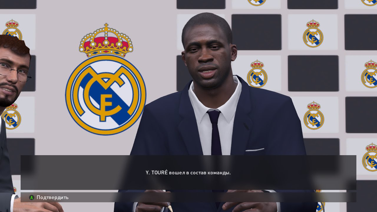 Pes 2016 Master League Real Madrid Transfer Yaya Toure Joined The