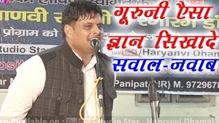 New haryanvi ragni 2017 | guruji aisa gyan sikhade | vikas pasoriya | kakrola ragni competition