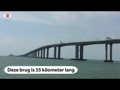 CHINA: Langste brug ter wereld verbindt Hongkong en Macau met rest van het land