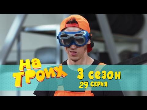 Смотреть онлайн новинки русского кино 2017