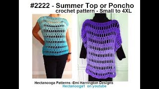 CROCHET PONCHO OR SUMMER TOP, 2222YT, make S 4XL. free crochet pattern for summer