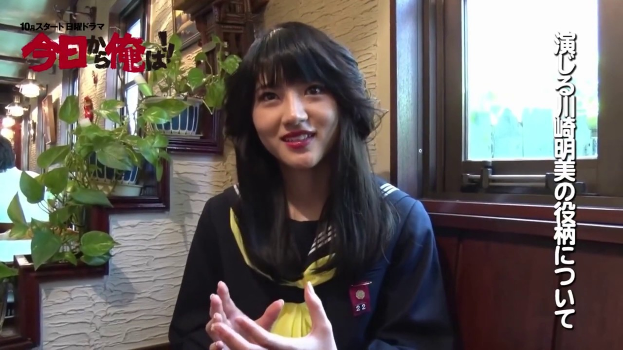 若月佑美のスケバン・【今日から俺は!!】・INTERVIEW - YouTube