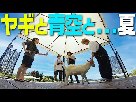 #32【夏休みSP!】日本の夏、ジャにのちゃんねるの夏〜4/10〜
