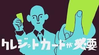 インターネット購入①泰地 原 thumbnail