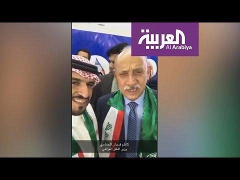 شيك عراقي على بياض- للسعودية.. باستثناء الهلال والنصر  - نشر قبل 14 دقيقة