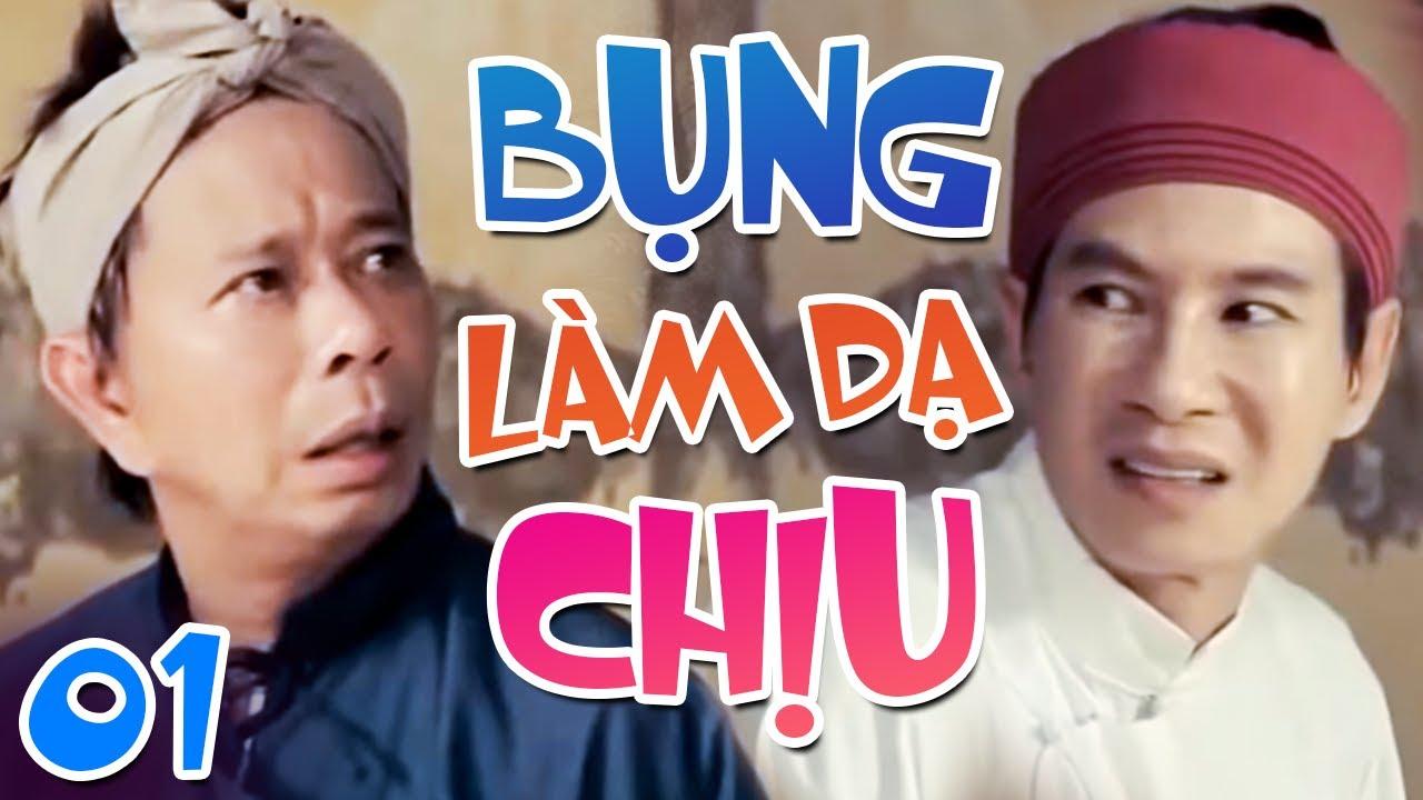Lý Hài, Bảo Chung, Nhật Cường - BỤNG LÀM DA CHỊU - PHẦN 1 | Hài Việt Nam Cười Tung Nóc