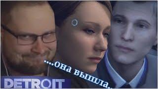 КУПЛИНОВ и МИР АНДРОИДОВ в Detroit: Become Human #1 (СМЕШНЫЕ МОМЕНТЫ)
