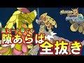 【ポケモンUSUM】レート2100↑とのバトルでもジャラランガは活躍します