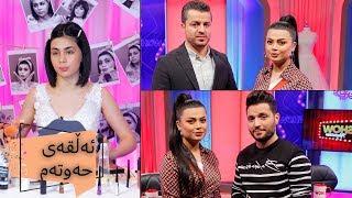 Show Magazine - Alqay 7