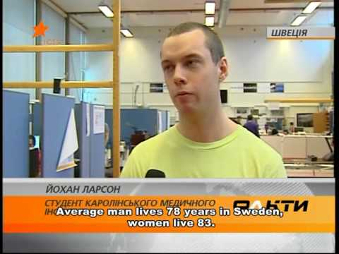 Health resources in Sweden. EngL subtitles (by Mykhailo Malyi).mpg