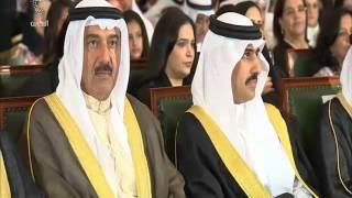 البحرين : حفل تخريج مدرسة ابن خلدون