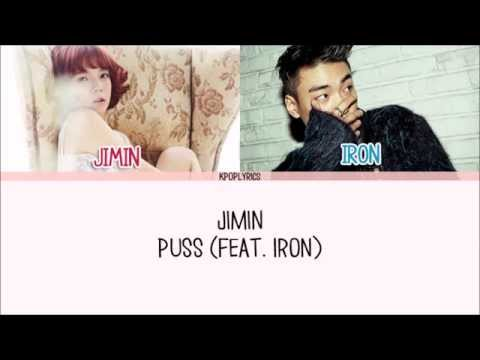 Jimin (AOA) - Puss feat. Iron [Eng/Rom/Han] Picture + Color Coded HD