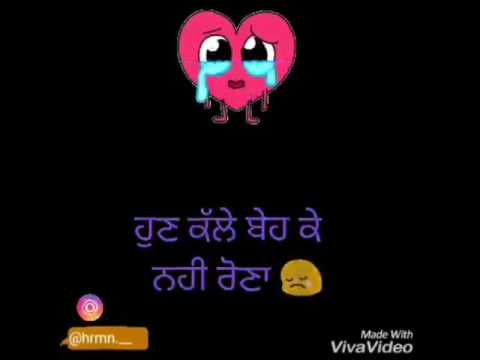 ||Supne||Harf Cheema||Deep Jandu||