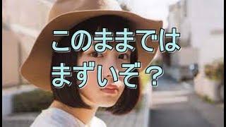 広瀬すず「CDデビュー」で危惧される竹内結子と同じ過ち! 松田聖子の名...