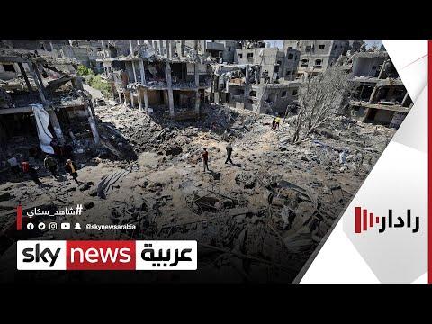 غارات وهدم منازل في غزة.. وصواريخ صوب إسرائيل  | #رادار  - نشر قبل 58 دقيقة