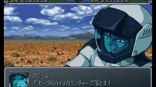 Super Robot Taisen α Gaiden - Zeta Gundam