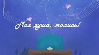 20050612 Давайте просить духовные благословения, Ц.Сонрак, Верийское движение, пастор Ким Ги Донг