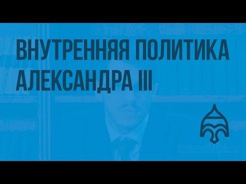 Урок истории по теме «Крымская война» 8 класс - 10905-1