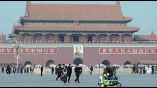 Китайская мечта. Путь возрождения. Документальный фильм Алексея Денисова - Вести 24
