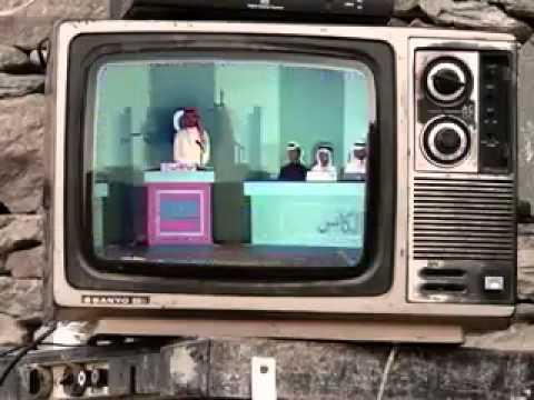 فوازير رمضان لعام 1397 Youtube