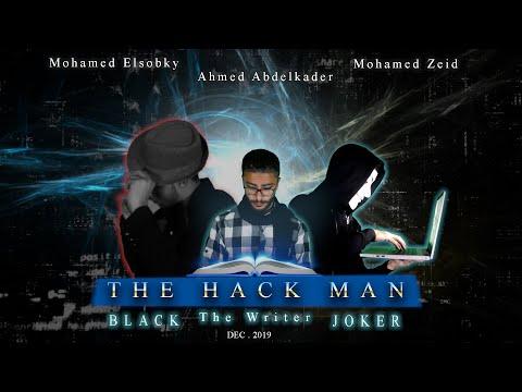 The Hack Man | فيلم هاك مان
