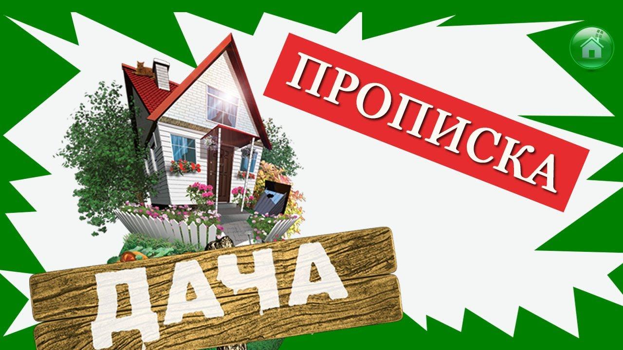 Предварительный договор купли продажи доли в квартире по ипотеке