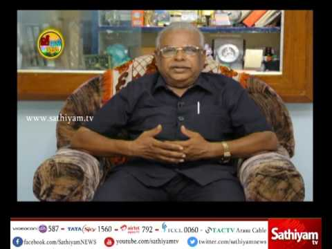 Vidiyal Puthusu:Dr. Raja Muhamed explains about Marine Commerce Commodities? | 10.05.17