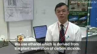 Ethanol Powered Fuel Cells : DigInfo