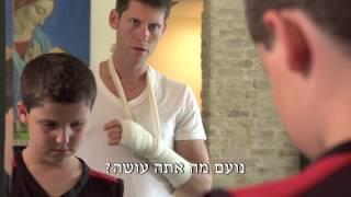 אח שלי גיבור יום ההוקרה לפצועי מערכות ישראל ופעולות האיבה