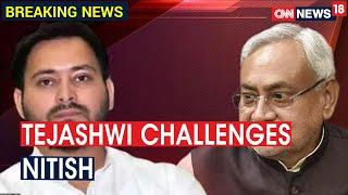 Bihar Polls: Tejashwi Yadav Challenges CM Nitish Kumar To An Open Debate Ahead Of Polls | CNN News18