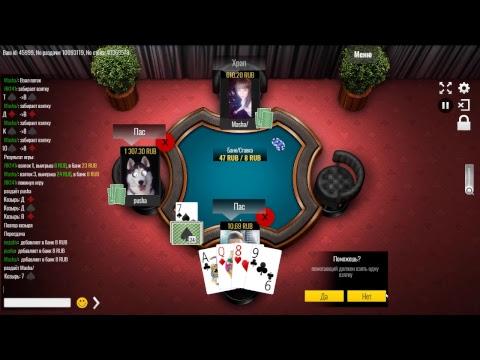 Карты храп играть на деньги казино x на русском