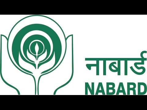 गोट फार्मींग के लिए नाबार्ड से लोन कैसे ले || NABARD Loan For Goat Farming  Schemes
