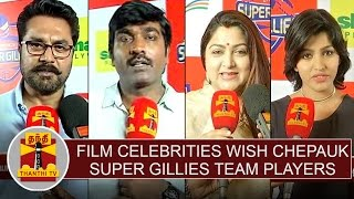 TNPL T20 2016 : Film Celebrities wish 'Chepauk Super Gillies' team players during launch ceremony