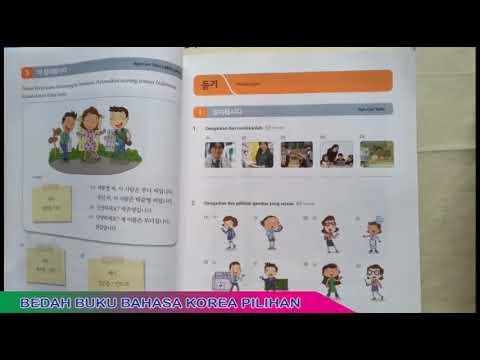 Seperti Apa Sih Buku Pelajaran Bahasa Korea Yang Cocok Untuk Orang Indonesia Youtube