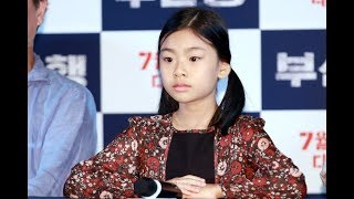 Meet The Child Actress Who Has Worked With All Of The Biggest Names Of Korean Movie Business !!