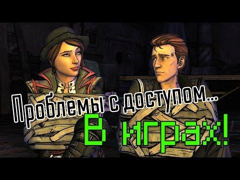 """Подборка приколов №1 """"Проблемы с доступом к Джойказино""""из YouTube · Длительность: 3 мин47 с"""