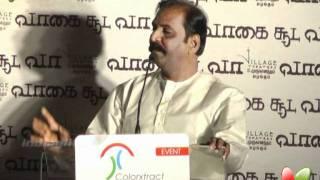 Vairamuthu Gets Funny On 'Vaagai Sooda Vaa'