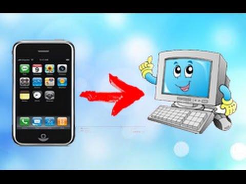 Как перенести фото из телефона на комп. - YouTube