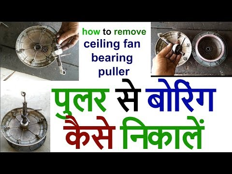 How To Remove Ceiling Fan Bearing Puller Ceiling Fan Repair