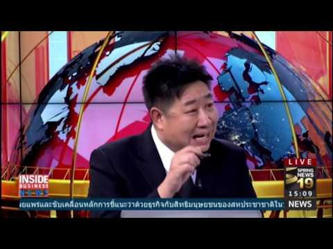 Rerun : Inside Business News | on Spring News TV [29-5-60]