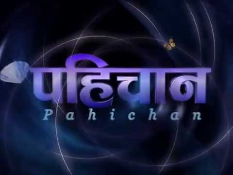 Ramesh Maharjan, Nepal Television Graphics (LOGO PROGRAM ID Making by Ramesh Maharjan)_1-580