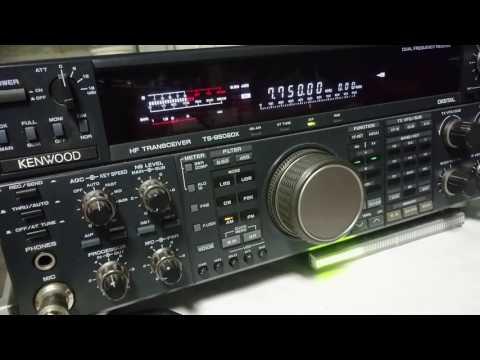 Warsan Radio (Somalia) 7750kHz AM
