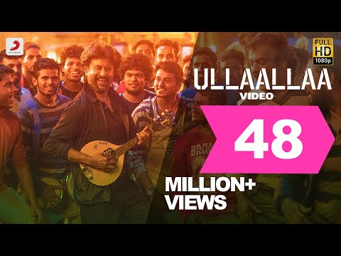 Ullaallaa Official Video Tamil  Petta Video Songs  Rajinikanth  Anirudh Ravichander