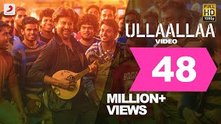 Ullaallaa Official (Tamil) | Petta Songs | Rajinikanth | Anirudh Ravichander