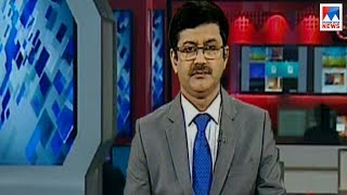 സന്ധ്യാ വാർത്ത   6 P M News News Anchor-Pramod Raman November 17, 2017