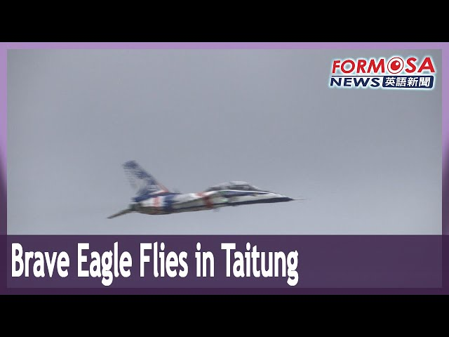 Brave Eagle indigenous advanced jet trainer spotted in Taitung